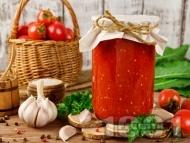 Рецепта Доматен сос с подправки – класическа рецепта (зимнина)